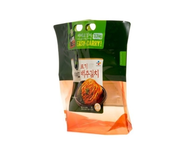 Kimchi Easy Carry Pouch
