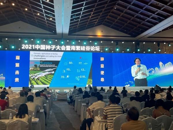 拜耳作物科学大中华区总经理Alfonso Alba在大会主论坛发表主旨演讲