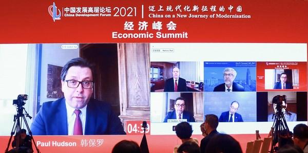 韩保罗现场连线中国发展高层论坛2021年会