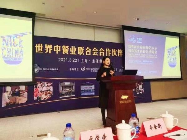 励展博览集团大中华区 项目经理 慈雪女士