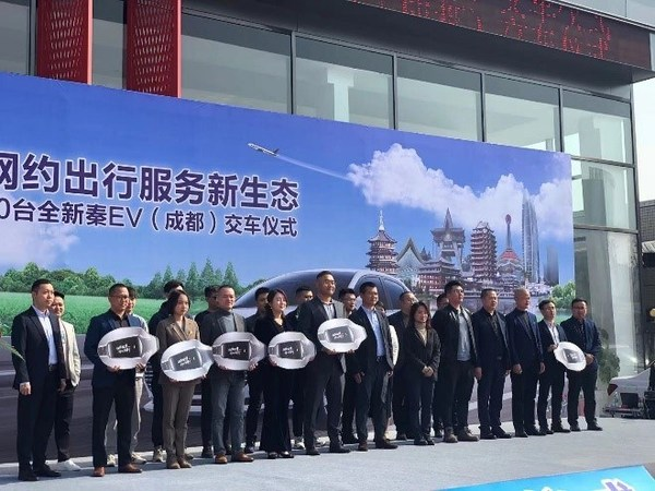Senmiao and BYD representatives gather to celebrate the two companies' collaboration and the latest delivery of EVs for ride-hailing. Source: Senmiao Technology Limited