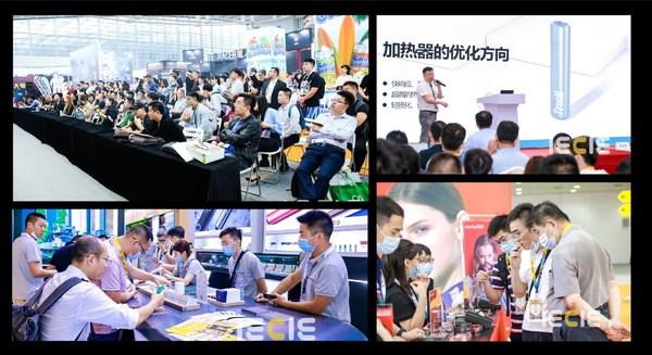 The Scene of IECIE.Shenzhen Expo 2020