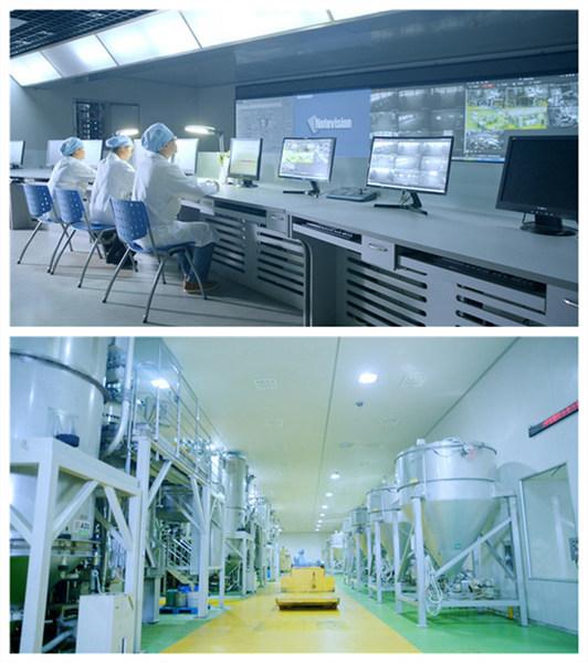 两面针30万级洁净牙膏生产车间