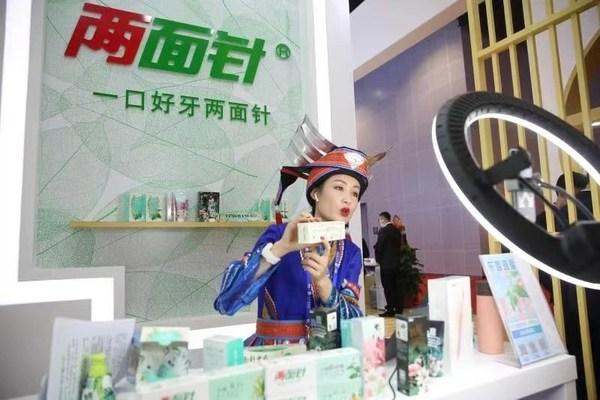 在第17届中国-东盟博览会上的两面针直播间