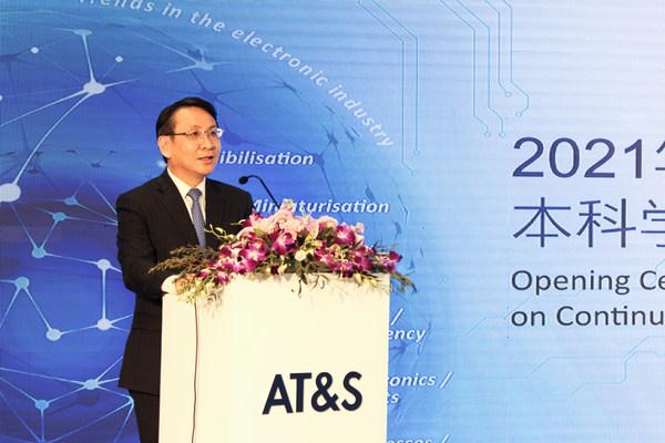 奥特斯全球移动设备及半导体封装载板事业部CEO潘正锵(PHUA Chen-Jiang)致辞