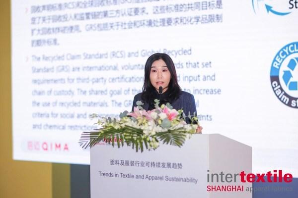 启迈QIMA应邀出席畅谈纺织行业可持续发展