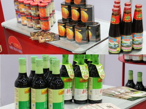 李锦记多款热销产品亮相调味品行业精品展示活动