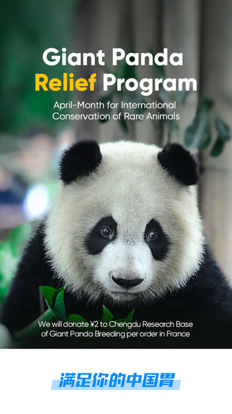 Giant Panda Relief Program Poster
