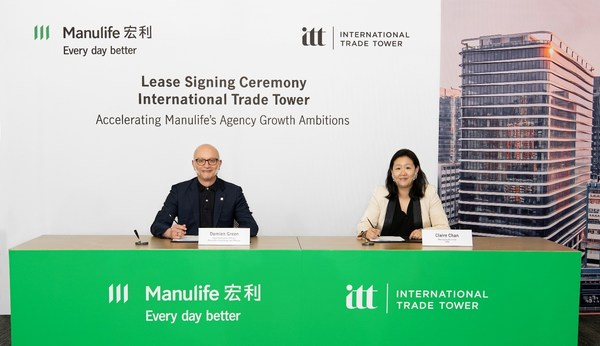 Manulife Hong Kong signed a lease agreement for approximately 145,000 square feet of Grade A office space at International Trade Tower. Present at the signing ceremony were Damien Green, Chief Executive Officer of Manulife Hong Kong and Macau (left), and Claire Chan, Managing Director at PAG (right).