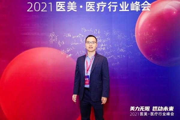 华东宁波医药有限公司医学健康美容事业部总经理蔡大谋