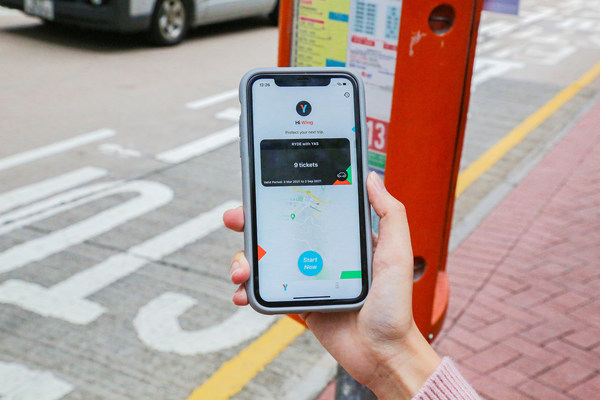 Commuters can now On-Demand stream their insurance per ride. RYDE with YAS is Asia's 1st microinsurance for passenger. YAS Insurtech is driving a movement to bring a new generation of insurance that protect consumers as part of their everyday life.