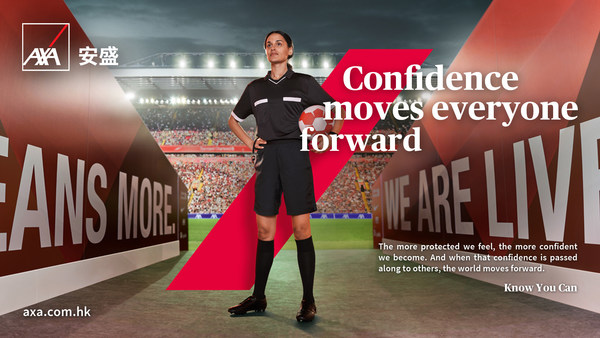 AXA rolls out new global brand campaign to inspire confidence and progress.