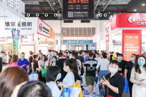 第26届古镇灯博会携2500品牌展灯都魅力