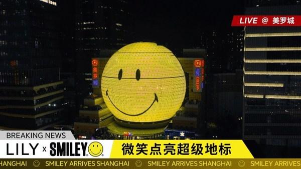 LILY X SMILEY微笑点亮超级地标